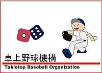 Logo2012_sml