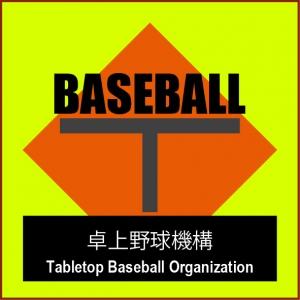 Tbo_logo_01
